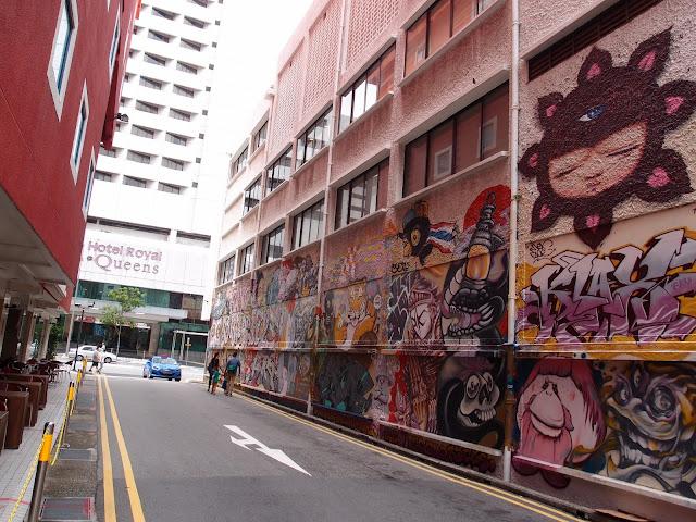 Street Art at Waterloo Street
