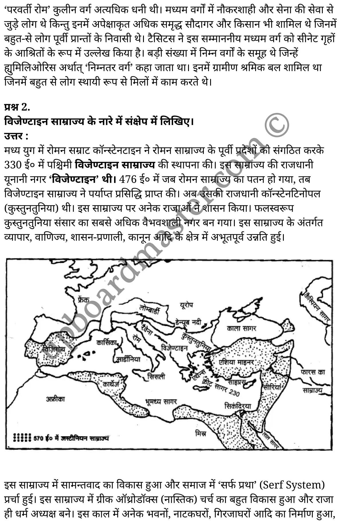 """एनसीईआरटी समाधान """"कक्षा 11 इतिहास"""" अध्याय 3 An Empire Across Three Continents (तीन महाद्वीपों में फैला हुआ साम्राज्य) हिंदी में"""