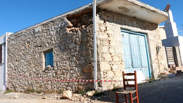 Ισχυρός μετασεισμός στην Κρήτη (βίντεο)