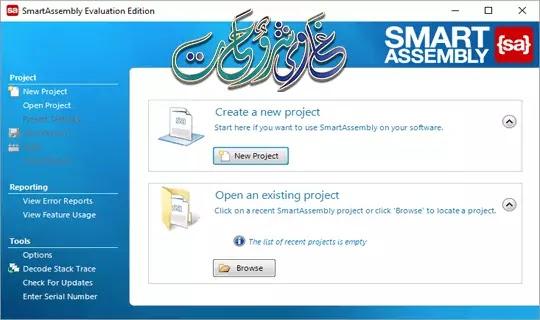 تحميل وتفعيل Red Gate SmartAssembly Full version 2020 برنامج حماية التعليمات البرمجية