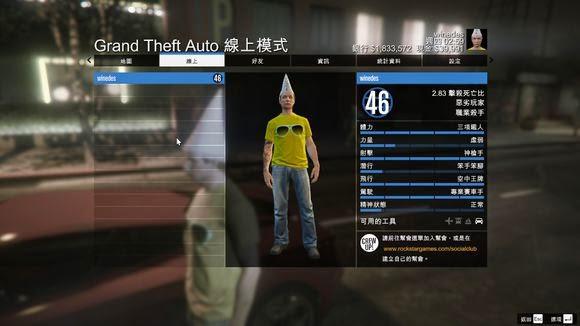 俠盜獵車手 5 (GTA 5) 戰鬥機操作技巧詳解 | 娛樂計程車