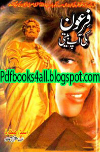 Firon Ki AapBeeti Novel By Mazhar ul Haq Alvi