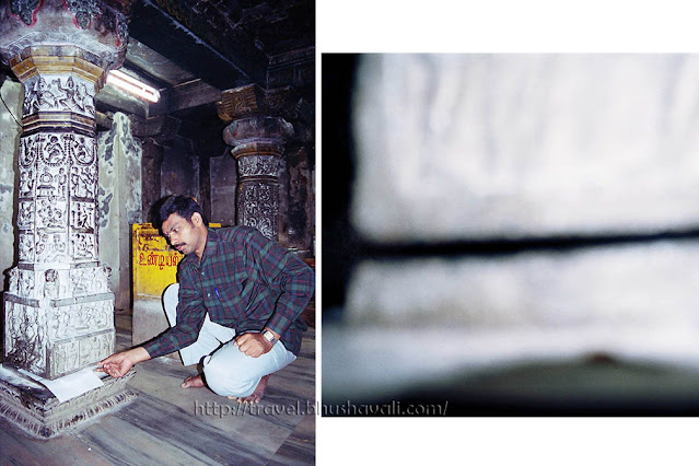 Mallikarjuneswarar Dharmapuri Temple - Hanging Pillar
