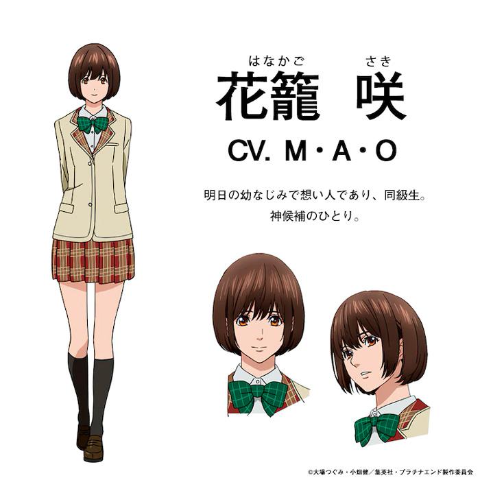 Platinum End anime - Saki Hanakago