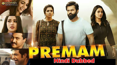 Premam Hindi Dubbed Full Movie Download filmywap, filmyzilla, mp4moviez
