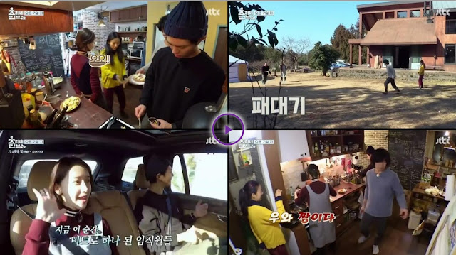 Hyori's Home Stay S2 Episode 10 Subtitle Indonesia