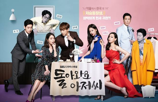 Download Please Come Back, Mister Batch Subtitle Indonesia