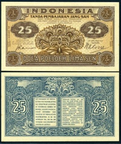 Uang Kertas 25 Sen 1947