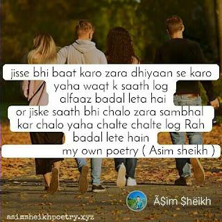 world best waqt shayari whatsapp status in hindi