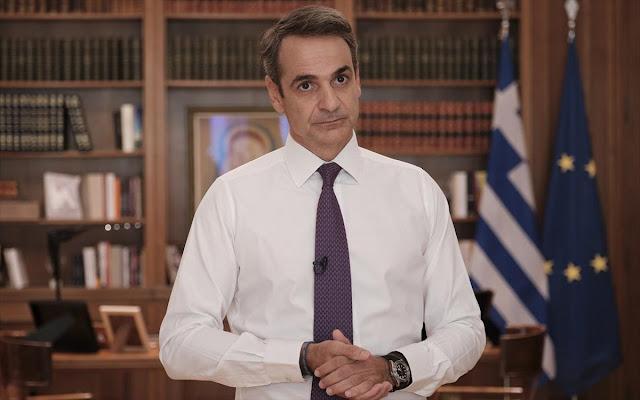 Σε παράλληλη πραγματικότητα ο Μητσοτάκης, επέμεινε «στο όλα καλά καμωμένα» – VIDEO