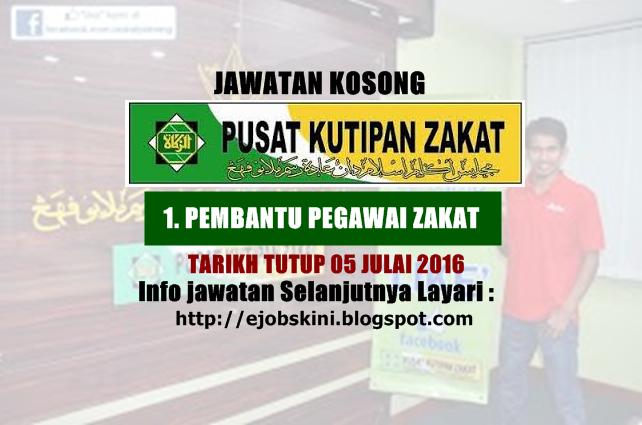 Jawatan Kosong Pusat Kutipan Zakat Pahang