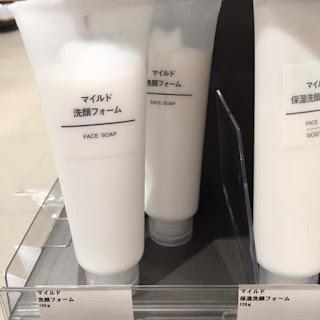 sữa rửa mặt Muji face soap cho da dầu