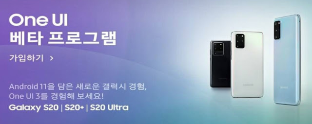 Samsung Galaxy S20 series starts getting One UI 3.0 beta update