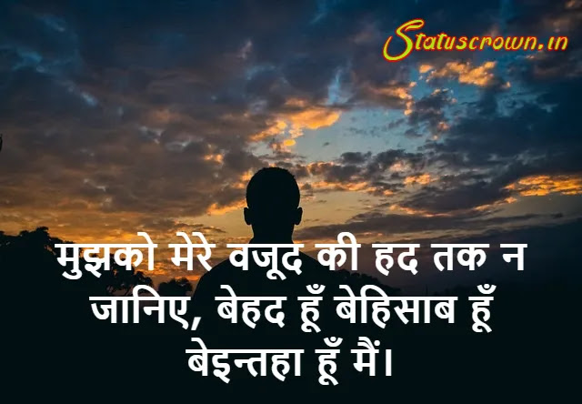 Fb Attitude Status In Hindi 2021