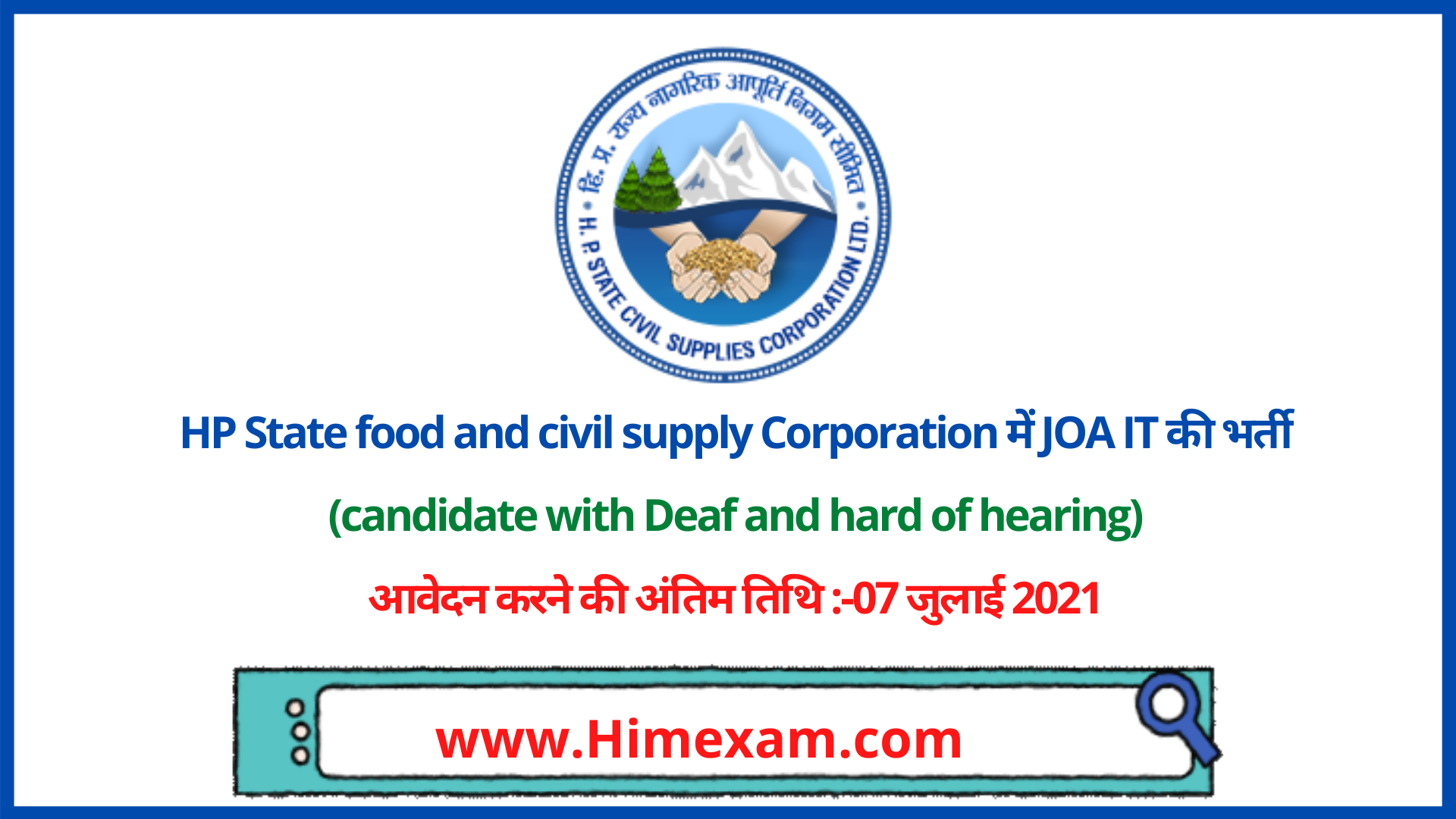 HP State  food and civil supply Corporation recruitment 2021-01 JOA IT Post