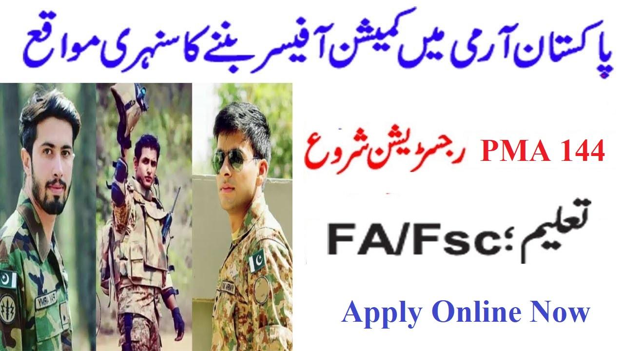 Pakistan Army PMA Long Course 144 Join Pak Army Online Registration