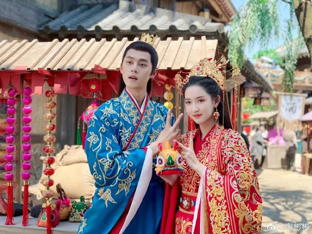 xie binbin wang yuwen Chang'An Youth