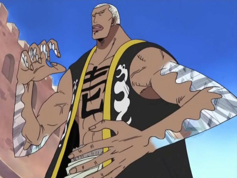 One Piece [Profundizando] SupaSupanoMi