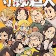 """truyện tranh Shingeki no Kyojin - Sungeki no Kyojin :""""> Bộ truyện nhại lại Shingeki no Kyojin (Attack on Titan)"""