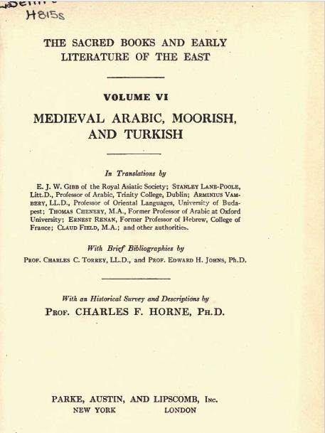 MEDIEVAL ARABIC, MOORISH, AND TURKISH ( Sacred Book )