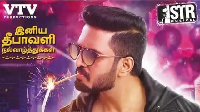 Santa (Sakka Podu Podu Raja) 2021 Hindi Dubbed 720p HDRip 700MB Download