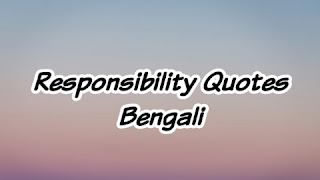 Responsibility Quotes in Bengali- Responsibility Quotes in Bengali for Girlfriend [2021]