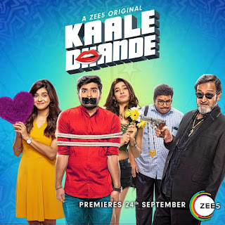 Kaale Dhande (2019) Hindi Season 1 Complete All Episodes 720p UNRATED HDRip x265 AAC [1.2GB]
