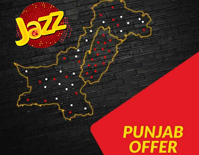 Jazz Daily Punjab offer Package All Cities in Punjab
