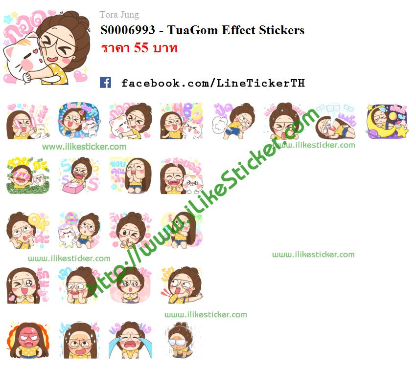TuaGom Effect Stickers