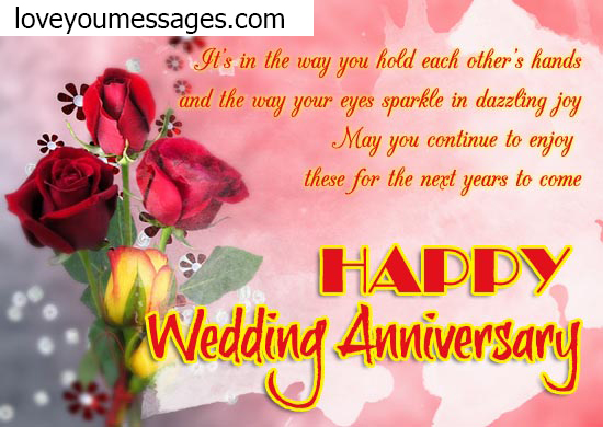 Happy Wedding Anniversary Wishes 1st 2nd 3rd 4th 5th Years Status Love You Messages