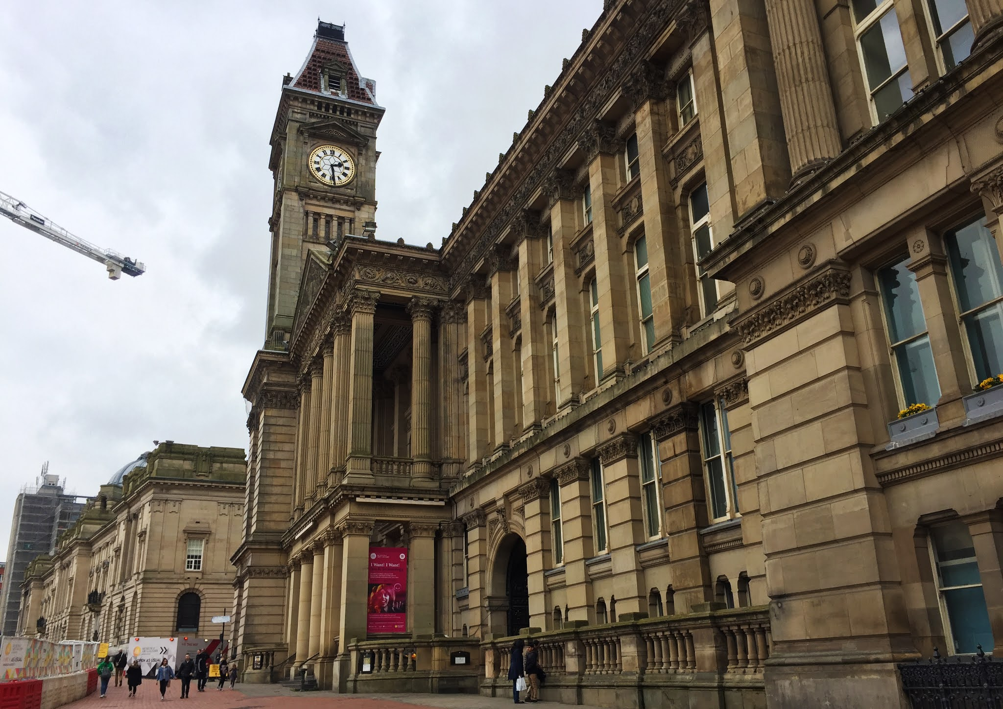 The entrance to Birmingham Museum and Art Gallery