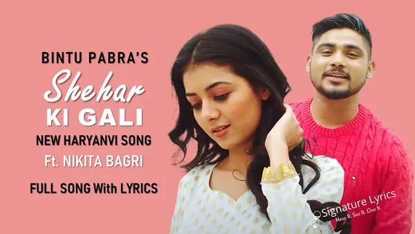 Shehar Ki Gali Lyrics - Bintu Pabra - Haryanvi Song