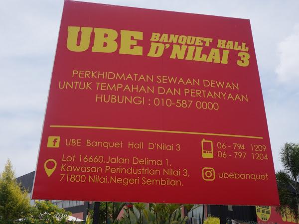 Ube Banquet Hall & Catering-Pilihan Majlis Perkahwinan di Nilai