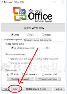 office3-3