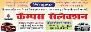 ITI Job Campus interview in Govt. ITI Solan (H.P. ) by Suzuki Motor Gujarat Private Limited on 04, March 2021.