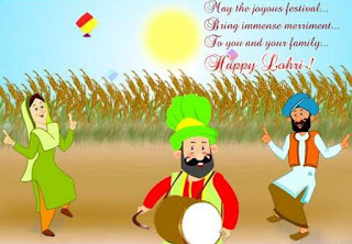 Happy Lohri Advance Hindi Shayari