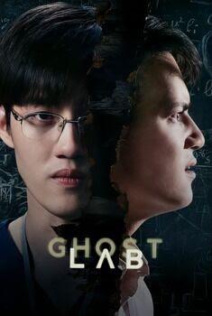 Ghost Lab Torrent - WEB-DL 1080p Dual Áudio