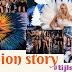 Special Fashion Story - Γράφει η Μαρία Μαγκάκου