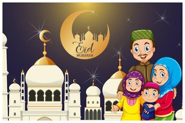 ঈদুল ফিতর এসএমএস  Eid ul fitr sms ঈদ মোবারক এস এম এস - Eid Mubarak Wish Sms 2021 ২০২১