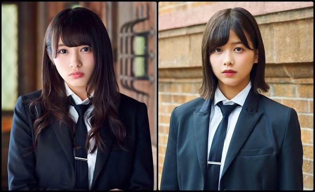 W-Watanabe Keyakizaka46 Rika Risa