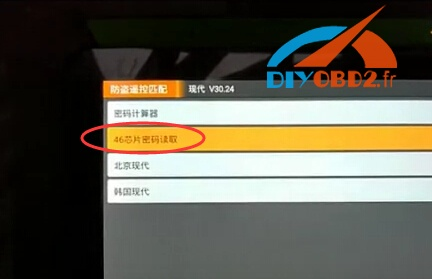 OBDSTAR-X300-DP-program-key-Hyundai-Elantra-2011-3.jpg