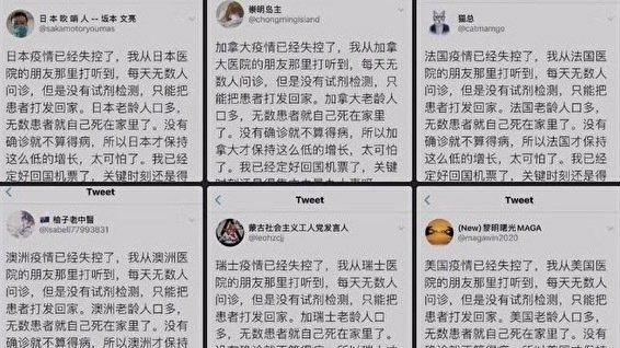 Người Hoa ùn ùn về nước vì nghe tin đồn các nước mất kiểm soát