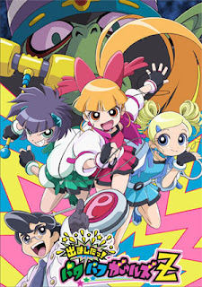 Demashita! Powerpuff Girls Z (Las Chicas Superpoderosas Z) Latino
