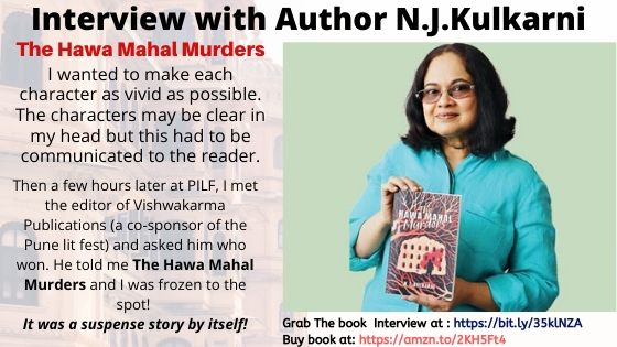 Book: The Hawa Mahal Murders by N.J.Kulkarni