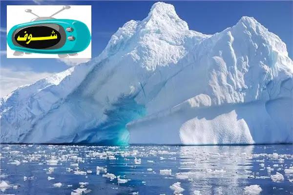 جليد,الجليد,رجل الجليد,جبل الجليد,التزحلق على الجليد,تزلج على الجليد,متجمدة في الجليد,أسماك تحت الجليد,تزلج على الجليد مضحك,رغم أنها مصنوعة من الجليد,كاسحات الجليد النووية الروسية,الصيد,جديدة,الصيد صيد,تحليل,ثليج,تعليق,فيديو,حلقات,محلات,بعيدا,الساحل الشمالي لكندا,عائلة عمر,فيديو فلوق,روسيا اليوم,فلوق العطلة,جومالي كيزيك,عائلة عزة ونور,القطب الشمالي,روتينى اليومى,اخبار روسيا اليوم,بيلا تشاو الاصليه,حياة الاسكيمو فيديو