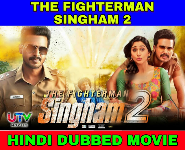 The Fighter man shingham 2 Hindi Dubbed Full Movie Download filmywap, HDmoviez
