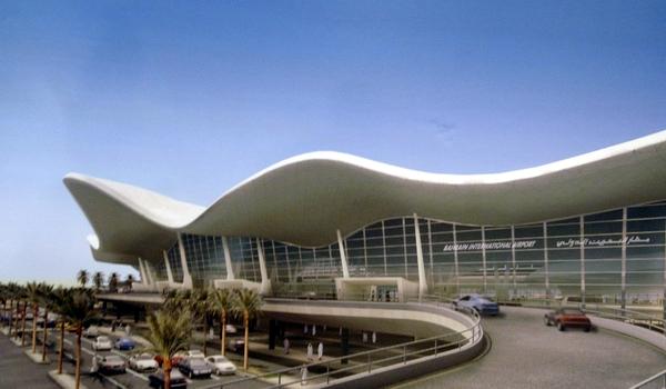 مطار البحرين الدولي Bahrain International Airport