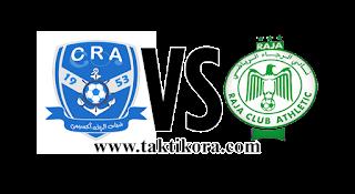 مشاهدة مباراة الرجاء الرياضي وشباب الريف الحسيمي بث مباشر 25-8-2018 الدوري المغربي