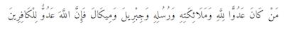 Al Baqarah ayat 98