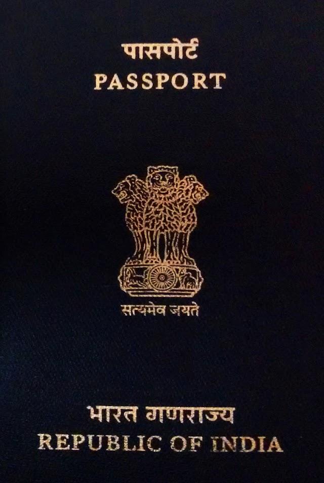 पासपोर्ट क्या होता है ।